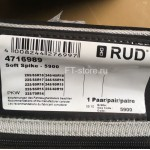Rud matic Soft Spike 5900