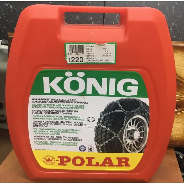 Konig Polar - 220