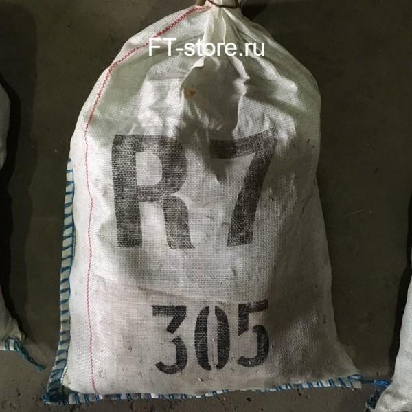 Konig R7 305