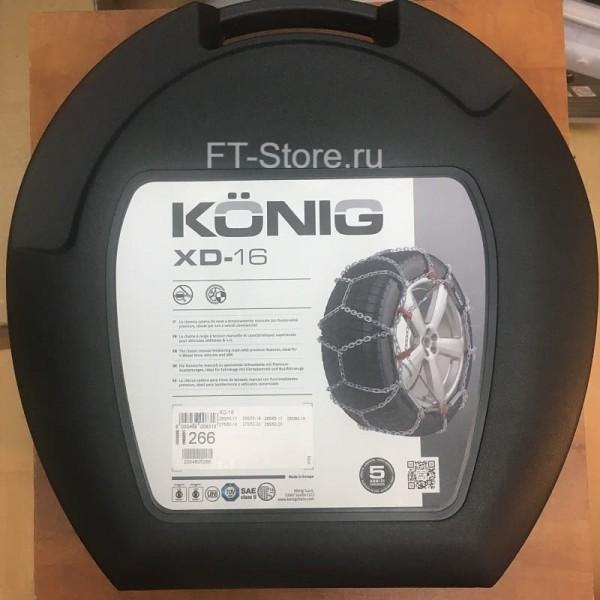 Konig XD-16 -266