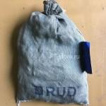 Rud Cargo 0161