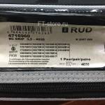 Rud compact Grip - 4030